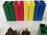 Struts blocks
